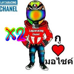 Layza Racing x2