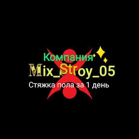 Mix_Stroy_05 Company