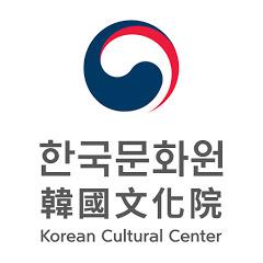 駐香港韓國文化院주홍콩한국문화원