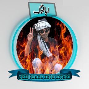 Abid Shaka From Liyari