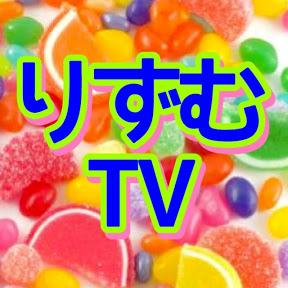 りずむ TV [Riddim TV]