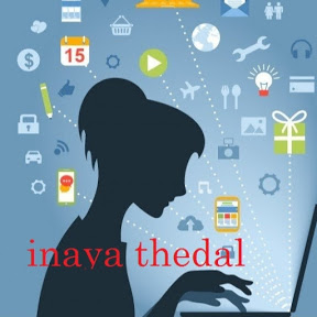 Inaya Thedal