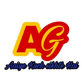 Aaiye Kuch Sikhte Hai