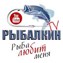 Рыбалкин TV I Fishing