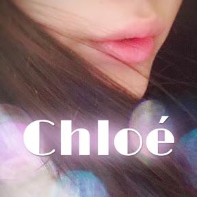 Chloé ASMR_Voice of Chloé