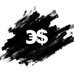 EURO$ Beats