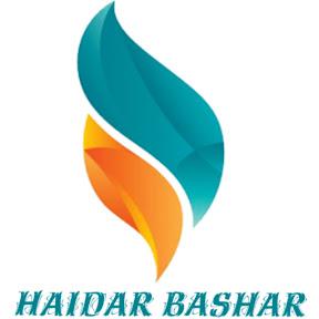 حيدر بشار / Haidar Bashar