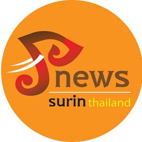 Pnewssurin Thailand