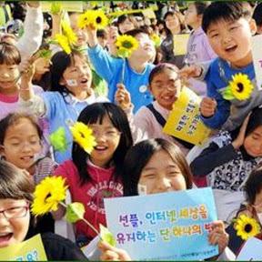 선플TV. Sunfull Anti-Cyberbullying Campaign