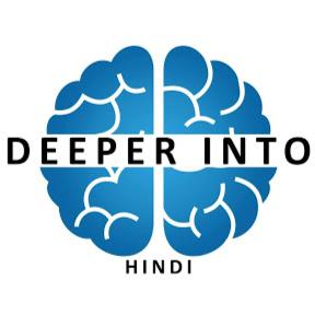DeeperInto Hindi Horror Stories