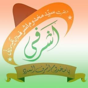Faiyaz Ashrafi
