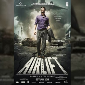 Airlift - Topic