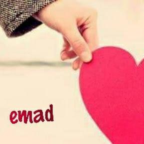 Emad A99ml فوائد لحياتك