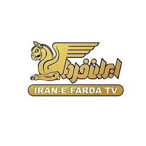 Iranefarda TVnetwork