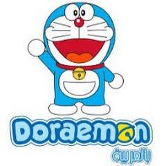 Doraemon World