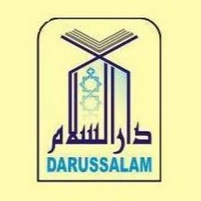 Darussalam Urdu