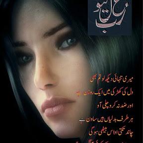 Asgar Zaidi