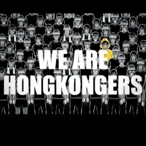We HK No China Extradition