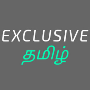 Exclusive Tamil Music