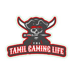Tamil Gaming Life