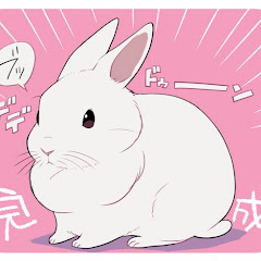 Rabbit Manga v2