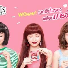 SIS2SIS_THAILAND