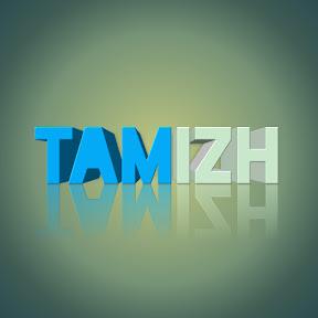 Tamizh
