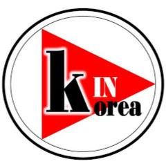 즐코TV KIN KOREA