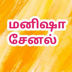 Manisha Channel