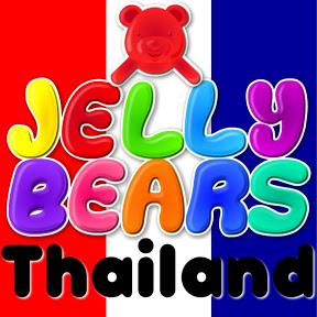Jelly Bears Thailand - เพลง เด็ก อนุบาล