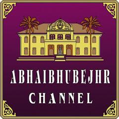 อภัยภูเบศร/Abhaibhubejhr Channel