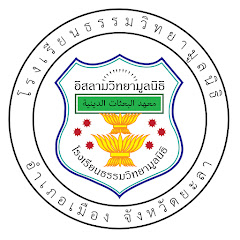 Thamvitya Foundation School
