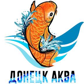Донецк Аква