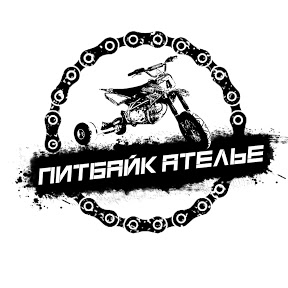 Питбайк Ателье