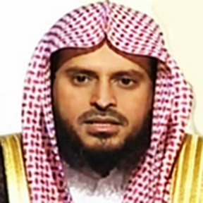 Abdulaziz Tarifi
