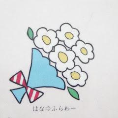 【覆面投資家】ガク