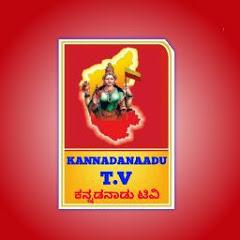 Kannadanaadu TV