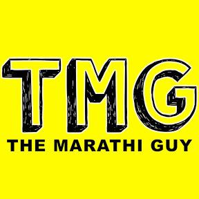 The Marathi Guy