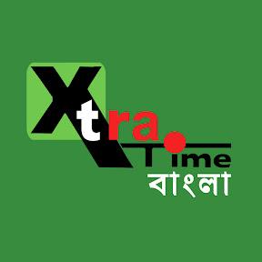 XtraTime Bangla