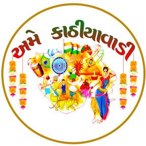 Ame Kathiyawadi