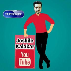 Joshile Kalakar