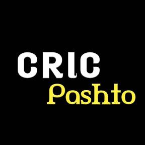 Cric Pashto