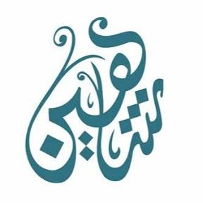 عبدالله شاهين
