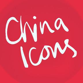 China Icons