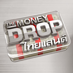 The Money Drop ไทยแลนด์ เซ้นส์ เอนเตอร์เทนเมนท์