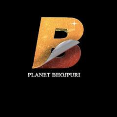 Planet Bhojpuri
