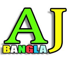 AJ Bangla