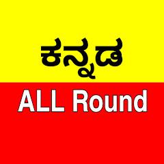 Kannada ALL Round