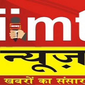 IIMT NEWS