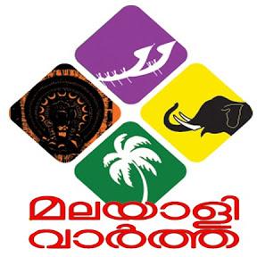 Malayali Vartha